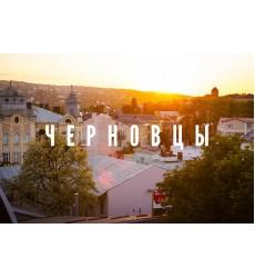 Снюс Черновцы |Купить снюс Черновцы