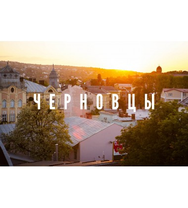 Снюс Черновцы Купить
