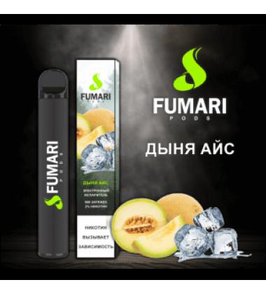 POD система Fumari купить