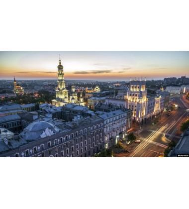 Купить снюс Харьков