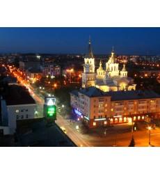 Снюс Житомир |Купить снюс Житомир